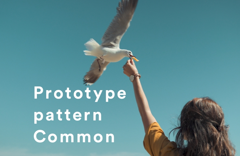 prototype-pattern-common-in-reality