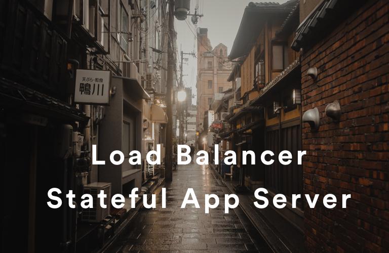 load-balancer-stateful-app-server